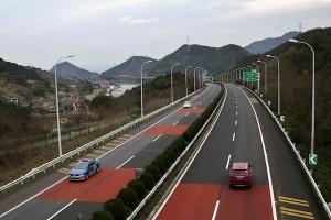 舟山旅游注意2月17日零时起舟山跨海大桥免费通行