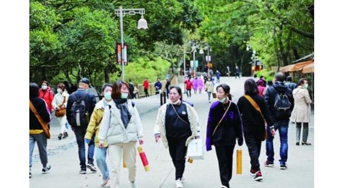 """2020""""福在舟山""""旅游惠民季启动"""