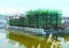 普陀山观音文化园水上景观正在建设