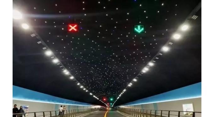 """舟山旅游岱山磨盘山隧道成""""网红""""景点"""
