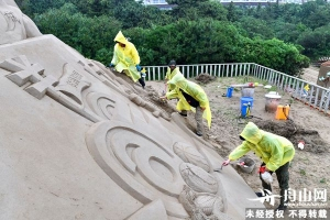 第二十二届中国舟山国际沙雕节作品在朱家尖南沙开始创作
