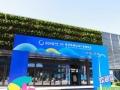 舟山普陀海洋休闲运动产业博览会开展
