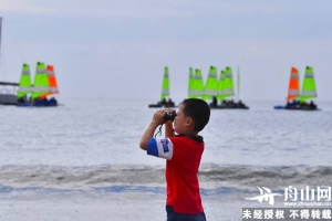 2020舟山群岛家庭帆船赛在朱家尖进行