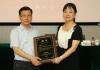 中科院院士张东辉担任舟山旅游与健康职业学院名誉院长