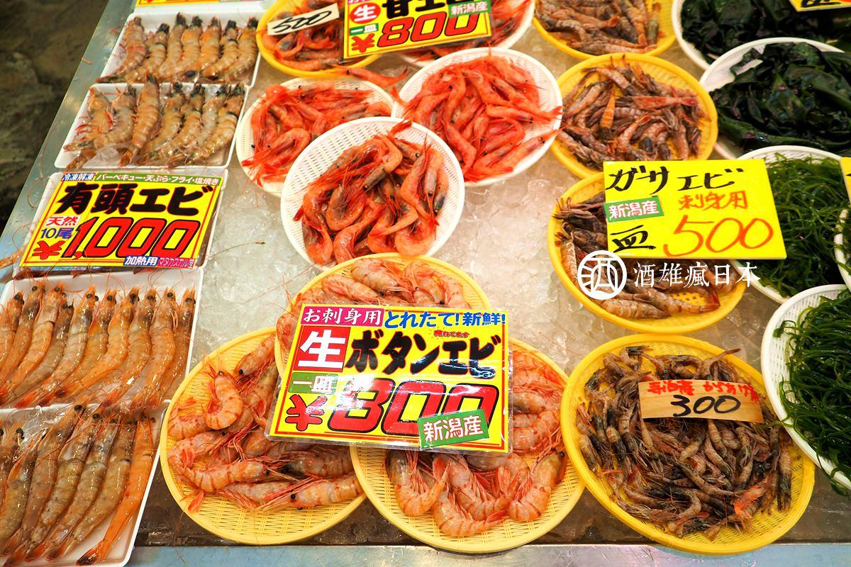 达人推荐:日本必去的「海鲜市场」,比筑地市场便宜