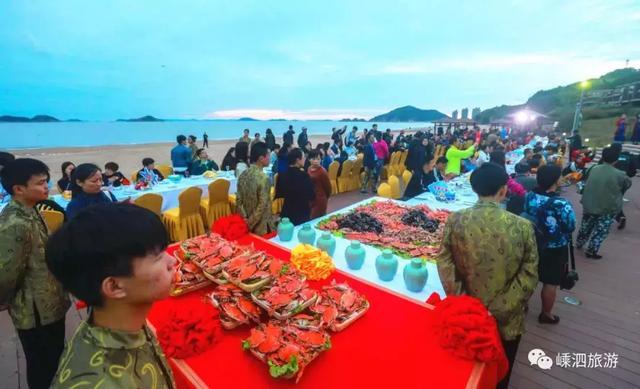 嵊泗海岛旅游海鲜长桌宴?人气爆棚的千人徒步?这个周末,嵊泗有点燥