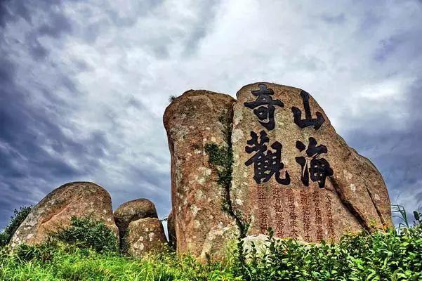 上海新增嵊泗旅游直达专线,攻略及时刻表