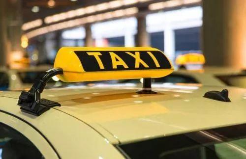 舟山旅游年三十到初六,舟山出租车价格有调整
