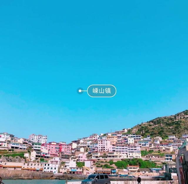 """舟山枸杞岛旅游""""中国小希腊"""",究竟是怎么的面貌呢?"""