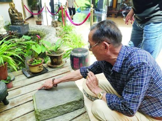普陀山发现民国石刻残碑