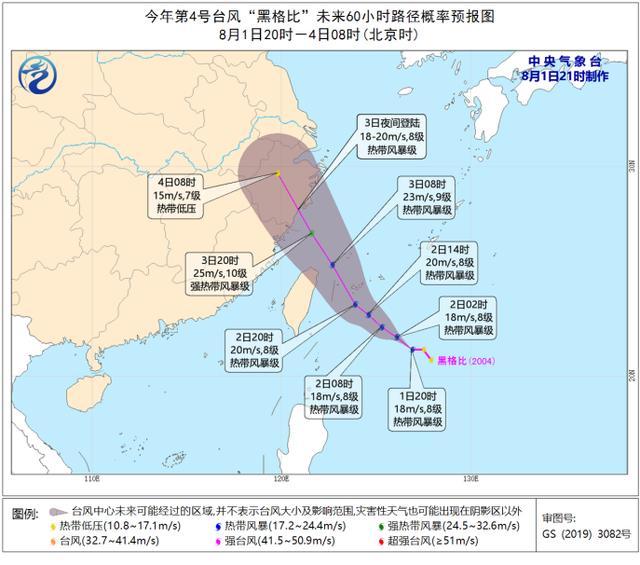 """舟山旅游天气,台风""""黑格比""""正在逼近"""