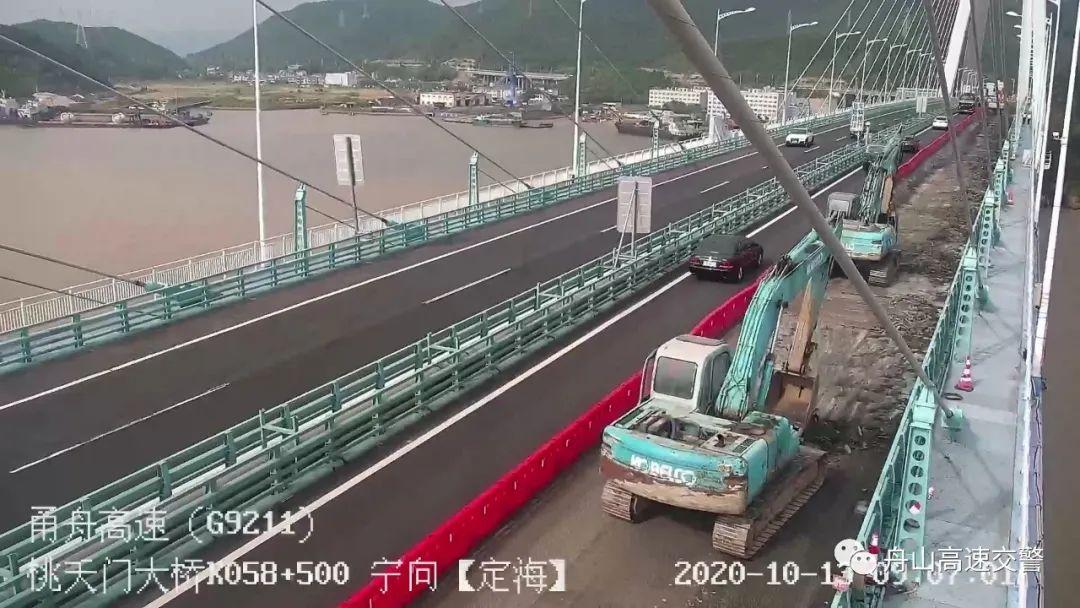 舟山旅游注意:即日起走舟山跨海大桥有变化