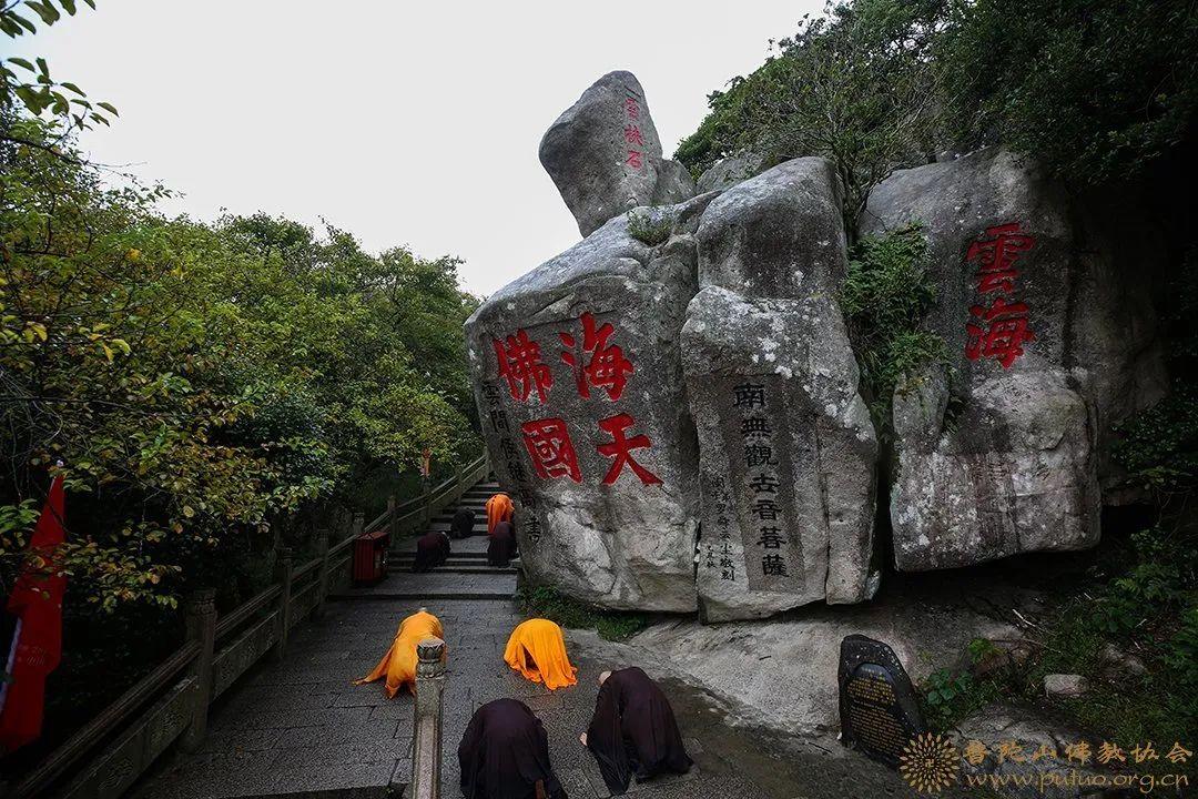 第十八届普陀山南海观音文化节将于11月14日正式开幕