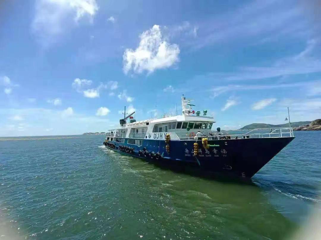 国庆长假,舟山旅游普陀岛际船班信息已为您整理好